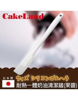 【日本CAKELAND】日本製耐熱一體果醬清潔鏟