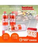 slim磁式超薄型高效能瓦斯爐-蜜桃粉橘|贈送岩谷卡式瓦斯罐6罐裝(250g)