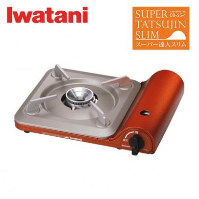 超薄高效能3.3kW卡式爐 橙銅色