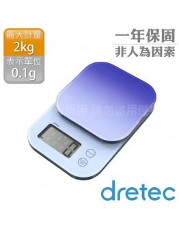 【dretec】新果凍精度型電子料理秤2kg-觸碰式(白/粉/藍)