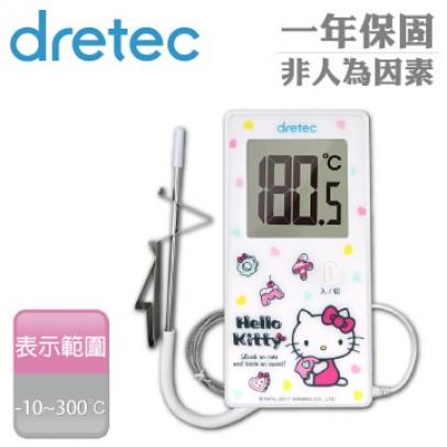 HELLO KITTY長線型廚房大螢幕電子溫度計/油溫計