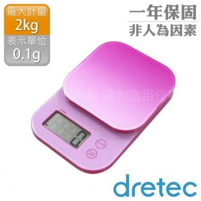 【dretec】新果凍精度型電子料理秤2kg-觸碰式(粉/藍)