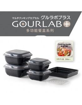 GOURLAB Plus多功能烹調盒系列-多功能六件組-黑(附食譜)(含大餐盒*2+小餐盒*2+方形料理盤*1+健康濾油盤*1)