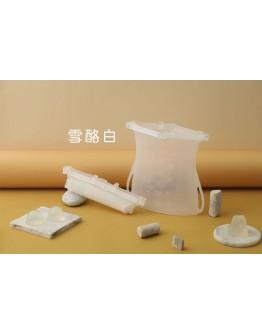 矽密袋2.0(1000ml)3入組 (顏色隨機)