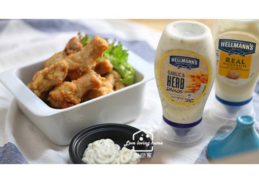 用Hellmann's美乃滋做麵包、沾炸雞,試試這100年歲月傳承下來的好味道