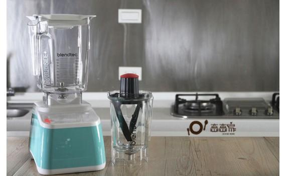 美國 Blendtec designer 625 生機調理機 使用心得