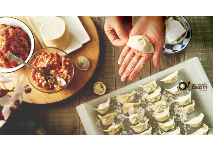 不一樣的水餃餡:芹葉豆干水餃、櫻花蝦玉米粒水餃、韓式泡菜水餃