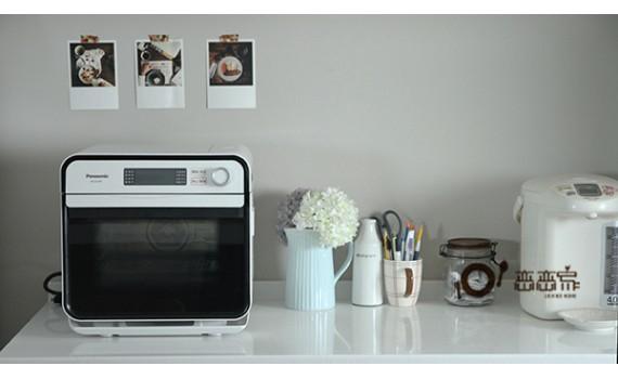 影音食譜:鮮蔬海鮮蒸蛋,用Panasonic蒸氣烘烤爐(NU-SC100)來 蒸/煎/炸/烤/烘/消毒奶瓶一台搞定