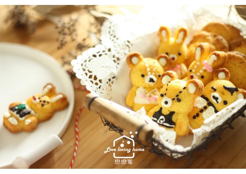 小熊小兔奶油曲奇餅乾