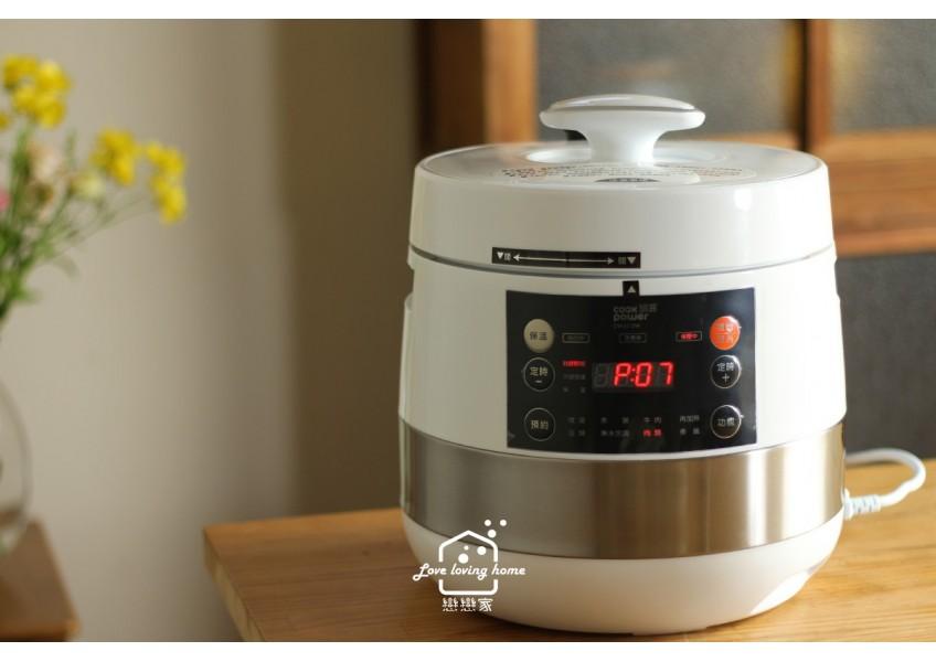 鍋寶壓力鍋煮出來的口感和鑄鐵鍋一樣,更省時間還不用顧火