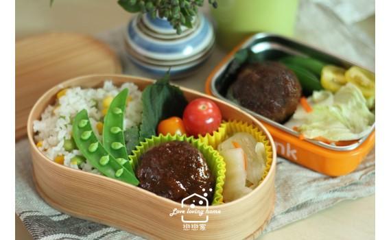 便當日記22:戀戀家版日式漢堡排+毛豆玉米炊飯