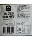 暹羅泰式綠咖哩膏--業務包裝